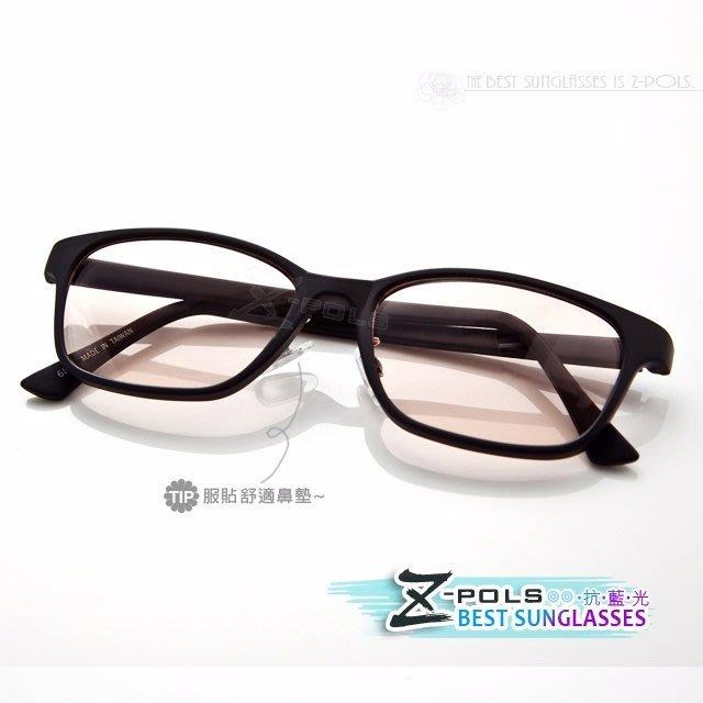 視鼎Z-POLS 超塑剛材質 抗藍光眼鏡(6801黑)