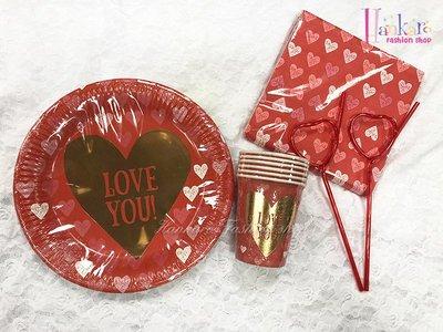 ☆[Hankaro]☆歐美創意派對布置道具紅色愛心圖案套裝免洗餐具組