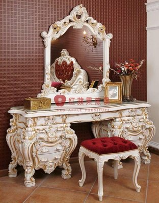 [紅蘋果傢俱] F155D 宮廷凡爾賽系列 頂級進口 歐式 皇室 化妝台 法式梳妝台 新古典 妝台 另售(妝椅)