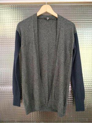 日本品牌 Uniqlo 深灰色+深藍色100% Cashmere 喀什米爾羊絨長袖開襟羊毛衣外套