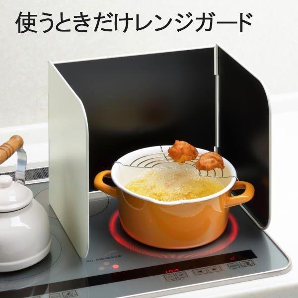 日本製 單爐烹飪防油擋板