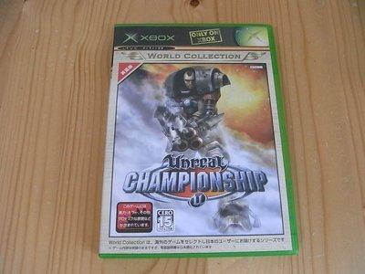 【小蕙館】XBOX~ Unreal Championship 魔域幻境之武林至尊 (純日版) 無說明書