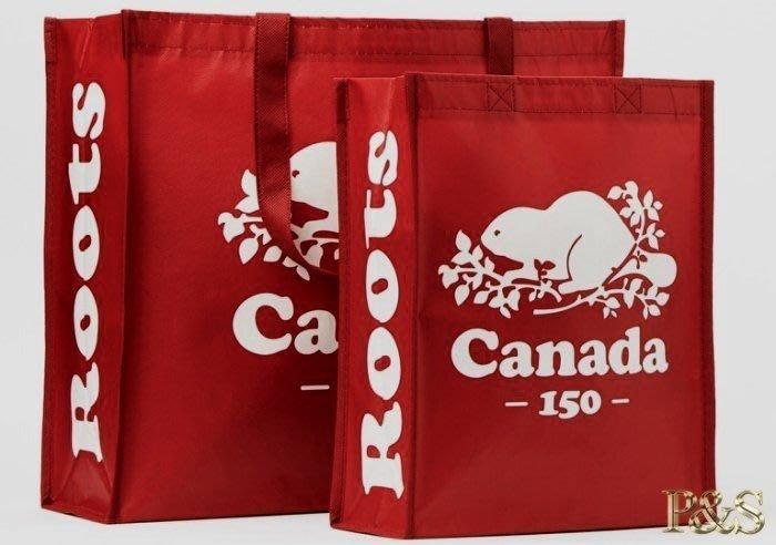 [P S]三號五樓 全新正品 Roots 加拿大150周年 環保購物袋 防水袋  購物袋/環保袋/手提袋