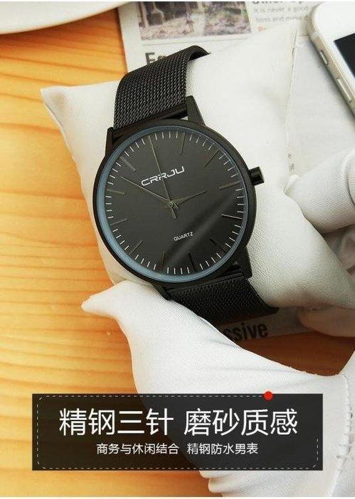 【免運費】男士手錶防水時尚款男2018新款大氣休閒石英精鋼網帶超薄潮流QD3C-Y301