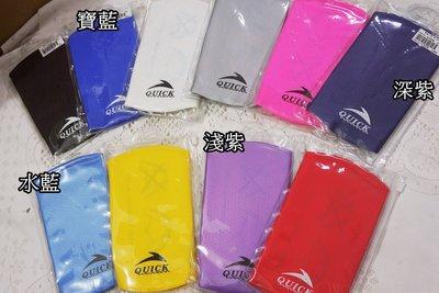 Kini泳具*QUICK矽膠泳帽-單色素面款-經典十色[深淺紫/紅/黑/黃/藍/銀/白]顆粒膠帽-特價一頂150元