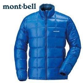 丹大戶外 日本【mont-bell】Superior 男款羽絨夾克 1101466RBL 皇家藍