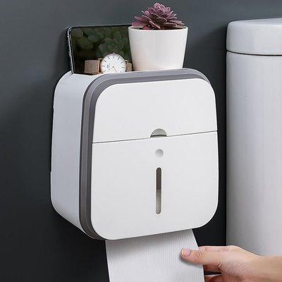衛生間紙巾盒廁所衛生紙置物架壁掛式抽紙盒免打孔創意~特價~百味人生館