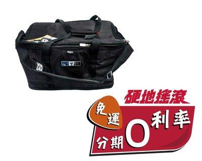 【硬地搖滾】全館免運!分期零利率!Protection racket 9122 Deluxe Cajon 木箱鼓袋