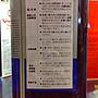 『油工廠』IDEMITSU 出光 ZEPRO TOURING 5W30 全合成 SN GF-5 eco 節能 日本原裝
