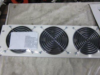 阿銘之家(外匯工具)全新4''排風扇-110V-3孔-有開闢.電源線