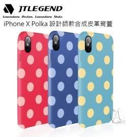 【A Shop傑創】 JTLEGEND iPhone X Polka 設計師款合成皮革背蓋