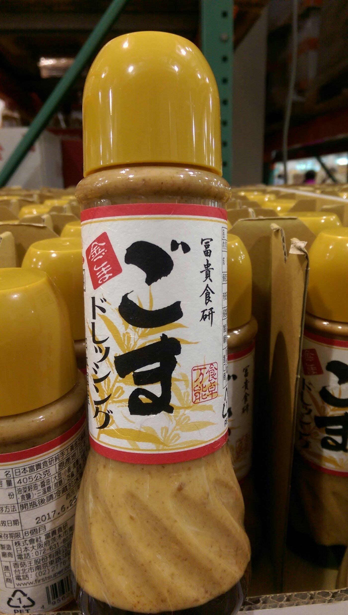 好市多COSTCO代購--日本 富貴食研特級手工黃金芝麻醬405公克/罐