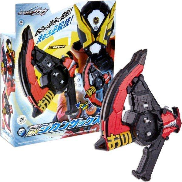 【beibai不錯買】玩具 日本進口 BANDAI 假面騎士ZI-O DX時間斬斧