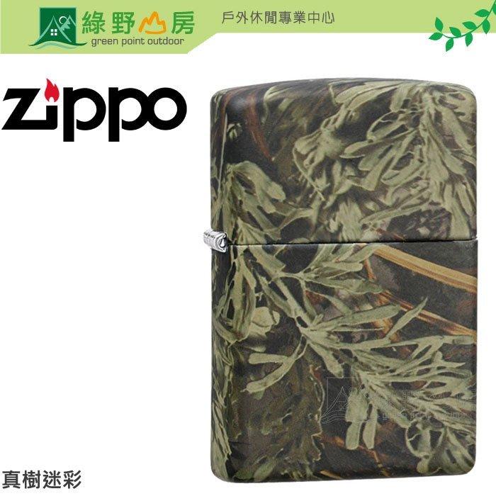 《綠野山房》[送原廠專用油] Zippo 防風打火機 REALTREE MAX-1 真樹迷彩 24072