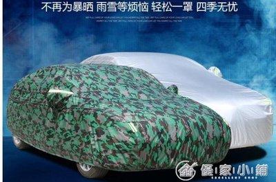 車罩戶外普遍通用車衣車罩加厚防曬防雨