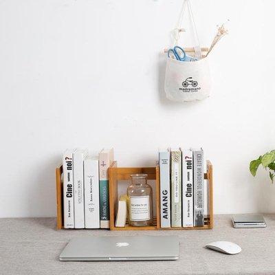 辦公室用品桌面收納盒多層置物架子雜物文件資料書本木制創意書架【 全店免運】 現貨