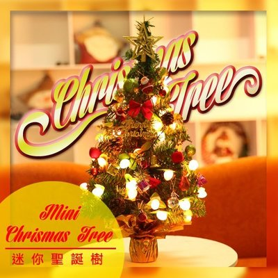 【鉛筆巴士】現貨! 60公分原木底座聖誕樹套餐組(附裝飾包+LED燈組 共2包) 聖誕襪禮物聖誕老人薑餅人