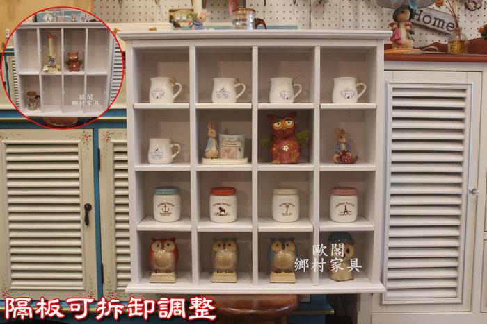 *歐閣鄉村傢俱傢飾*桃花心木壁櫃 馬克杯架 咖啡杯盤架 CD架 壁櫃 公仔壁架 咖啡杯架 杯架