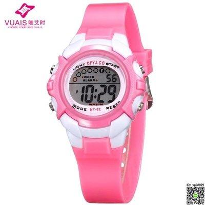 電子錶 兒童手錶女孩男孩防水夜光小學生手錶女童運動電子錶時尚韓版手錶 款