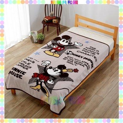 ※龍貓共和國※日本正版迪士尼《MICKEY MINNIE米奇米妮毛毯 被子毯子 冷氣毯懶人毯140X200公分》生日禮物