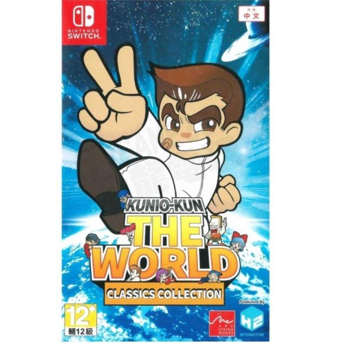 泥鼠※Switch※國夫君:世界經典收藏版 中文版(全新)
