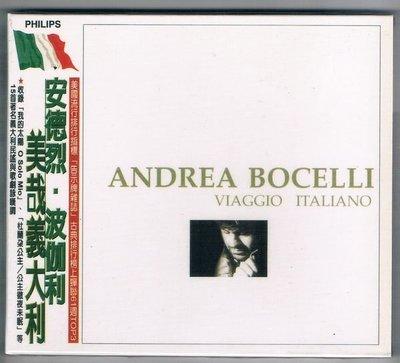 [鑫隆音樂]西洋CD-安德烈波伽利:美哉義大利 [4621962] 全新/免競標