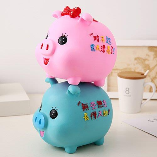 小花花精貨店-小豬防摔存錢罐兒童硬幣儲蓄罐創意卡通塑料儲錢罐生日兒童禮物品#存錢罐