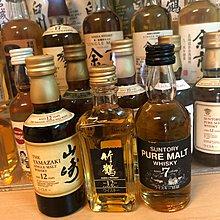日本50ml pure malt7 山崎12竹鶴12 共三支威士忌 whisky