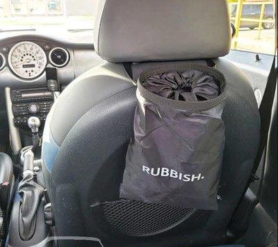 一日到貨 黑色現貨※台北快車※BMW.mini原廠Rubbish Bag 雜物收納袋,也是垃圾袋 Cooper One