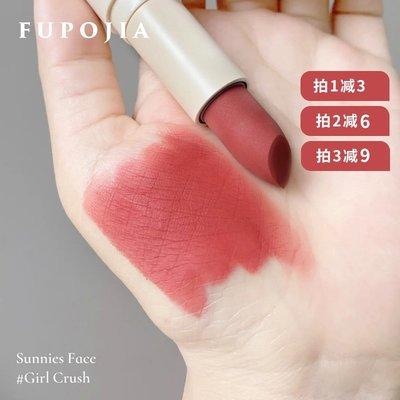 美妝☆日韓前線 SunniesFace小眾口紅juice潤唇膏釉major nudist vacay gem bunny