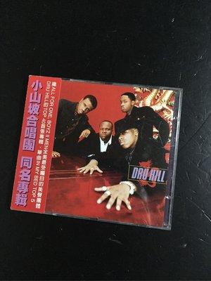 Dru Hill 小山丘 1996年同名專輯 收錄in my bed, tell me 等暢銷單曲 R&B 節奏藍調