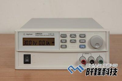 【阡鋒科技 專業二手儀器】安捷倫 Agilent U8002A 150W 30V/5A 交流電源供應器