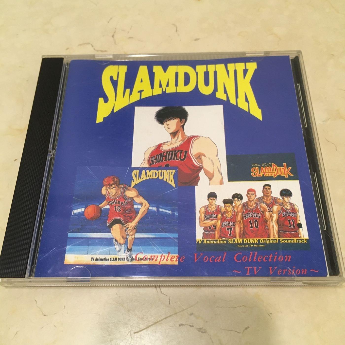 早期 日本卡通 動漫 灌籃高手 SM 笙美 櫻木花道 音樂光碟CD