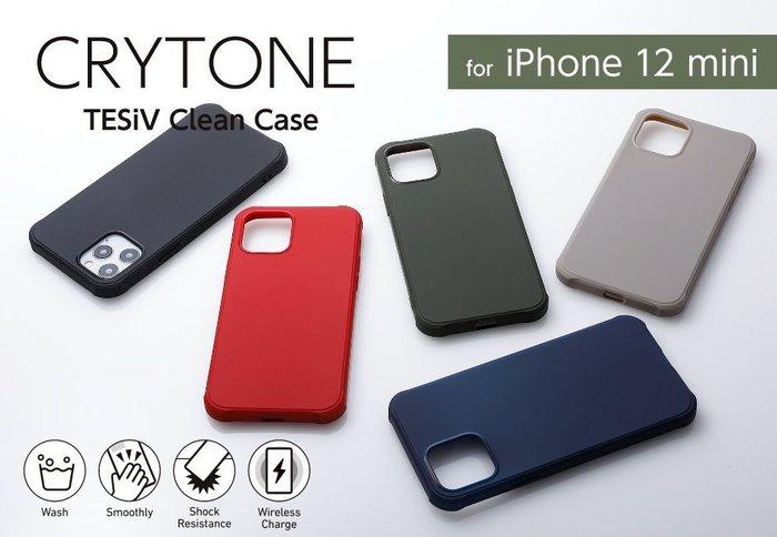 日本Deff Apple iPhone 12 min TESiV材質製作 耐油耐髒可水洗彈性保護殼 IPS20S