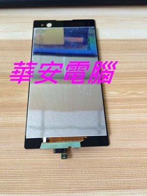 【華安維修中心】SONY Xperia L2 XA2 XA1 XA2 Ultra 螢幕 玻璃 全新觸控面板總成 液晶更換