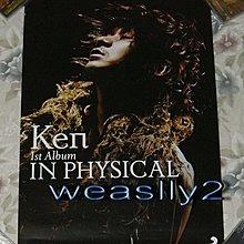 (彩虹樂團L'Arc~en~Ciel 吉他手) Ken -IN PHYSICAL【原版宣傳海報】免競標~