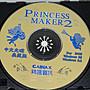 PC GAME--美少女夢工場2--典藏版--FOR DOS.WIN95-有封面盒/2手