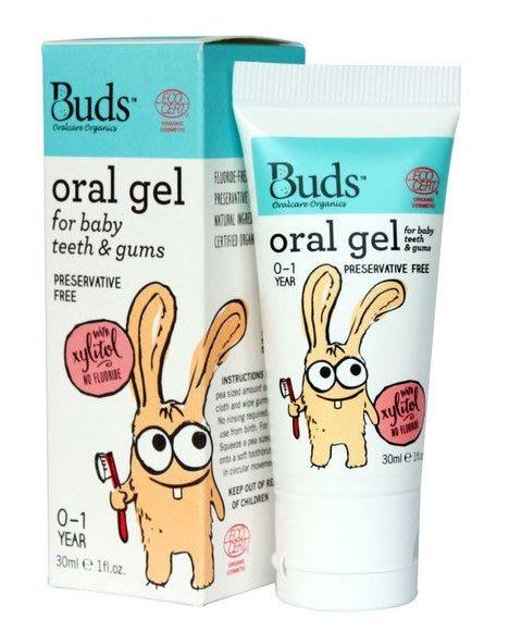 【喜樂之地】澳洲Buds 芽芽有機 口腔護理系列 木醣醇牙膏 0-1歲口腔凝膠(木醣醇) 30ml