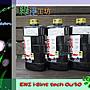 【綠淨工坊】ENI I SINT TECH 0W30 0W-30整箱免運費《保證公司貨㊣》優惠中 高雄、台南、嘉義可面交
