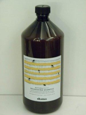 香水倉庫~  davines 特芬莉(達芬尼斯) 滋養奇蹟洗髮露 1000ml (特價1000元~2瓶免運) 高雄可自取