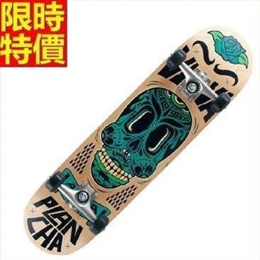 滑板 成人公路板戶外用品-嘻哈潮流精選專業運動蛇板4款66ah7[獨家進口][米蘭精品]