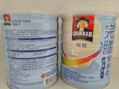 桂格完膳營養素 均衡粉狀配方
