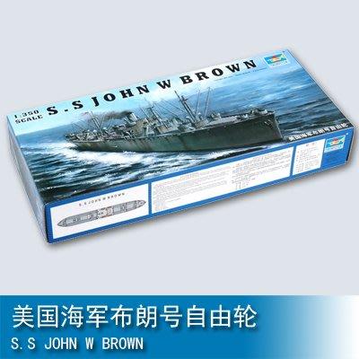 小號手 1/350 美國海軍布朗號自由輪 05308