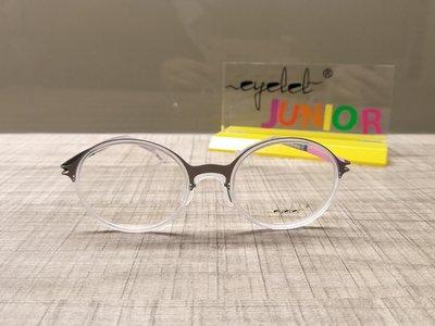 [恆源眼鏡]EYELET EKC152 A13 JUNIOR 適合0~16歲兒童眼鏡