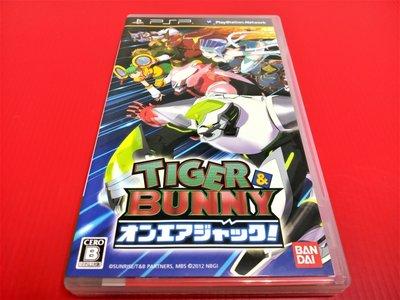 ㊣大和魂電玩㊣ PSP TIGER & BUNNY 實況任務{日版}編號:W1---掌上型懷舊遊戲