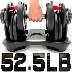 快速調整52.5磅智慧啞鈴15種可調式52.5LB重力設備23KG啞鈴槓鈴23公斤舉重量訓練機C194-552【推薦+】