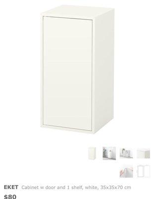 Ikea 白色邊櫃
