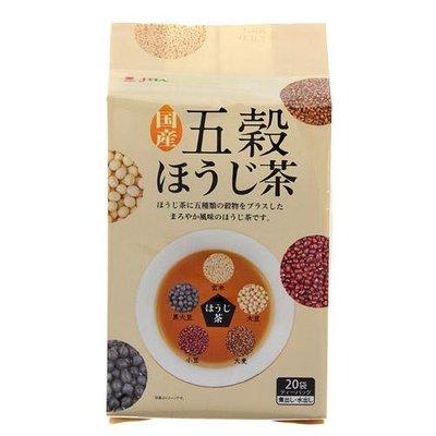 五穀養生茶包 由大麥,黑豆,紅豆,大豆,糙米組合而成 可熱泡或當冷泡茶喝  一袋有20茶包