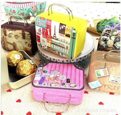 婚禮小物 復古手提箱小鐵盒 復古行李箱喜糖盒 ❤️ 馬口鐵盒 鐵盒 滿月禮 首飾盒 收納盒 硬幣零錢盒 Zakka