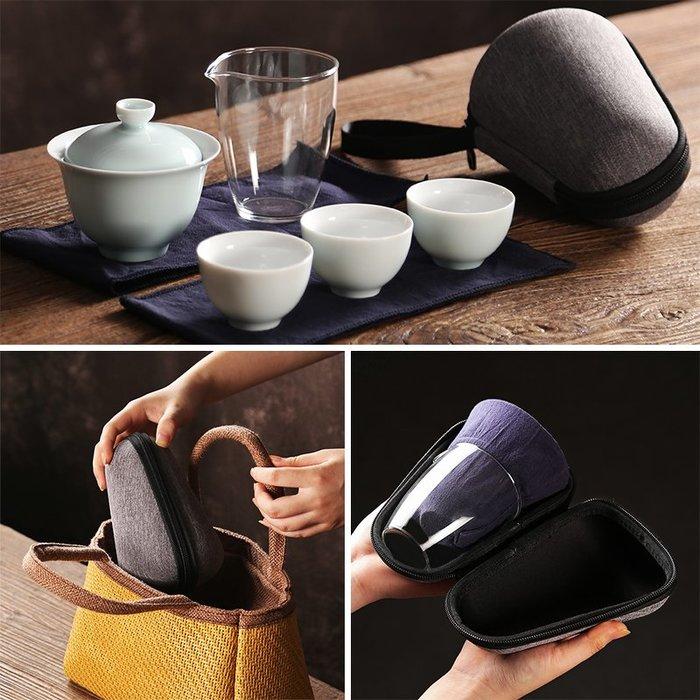 貓先生  一壺二三 杯快客杯 套裝 組 合單人功 夫蓋碗辦 公 便攜 旅行茶具 泡茶包